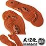 JHS杰恆社鞋墊款128舒適女碼段EUR35- 40磁石...