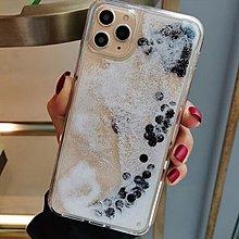 珍珠奶茶流沙殼 情侶殼 iPhone 6 4.7吋/plus 5.5吋 珍珠下雪流沙殼 液態殼 防摔 矽膠 軟殼 手機殼