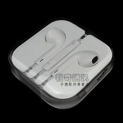 Apple 原廠耳機 iPhone 5/5S/5C/6/6S/6 Plus/6S Plus 線控耳機 EarPods