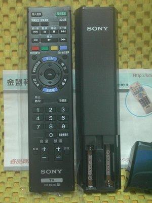 全新 SONY 新力 液晶電視 KDL-60R500A 原廠遙控器 RM-CD020 支援 RM-CD015 CD018