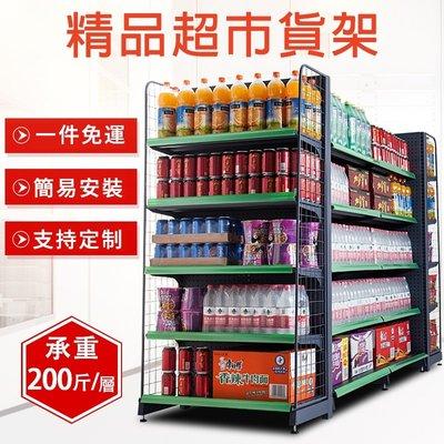 超市貨架展示架商店小賣部便利店母嬰零食多功能置物架子自由組合WYAMSS