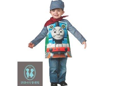 Halloween 湯瑪士火車萬聖節造...