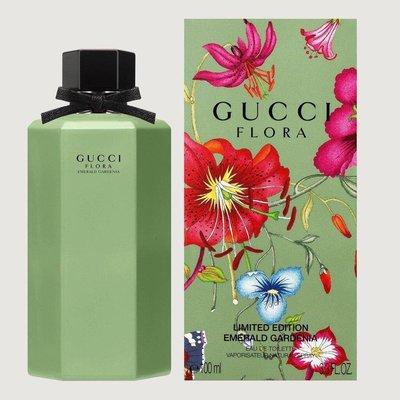 GUCCI Flora Emerald Gardenia 梔子花限量版香氛瓶 100ml 綠翡翠 絢麗梔子花限定