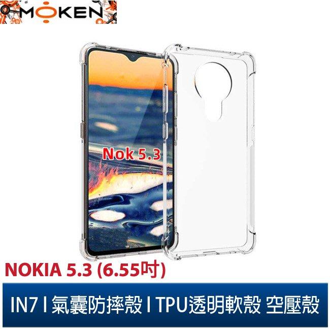 【默肯國際】IN7 Nokia 5.3 (6.55吋) 氣囊防摔 透明TPU空壓殼 軟殼 手機保護殼