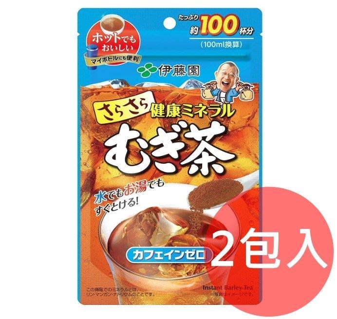 《FOS》日本製 伊藤園 麥茶粉 80gx(2包入) 茶粉 茶包 麥茶 夏天 消暑 養生 健康 飲料 團購 熱銷 新款