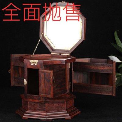中國人風厚實大红酸枝八角旋韩鏡箱 雕刻精细 做工精美 收藏送禮 結婚新居 品味生活(編號348)出清折價