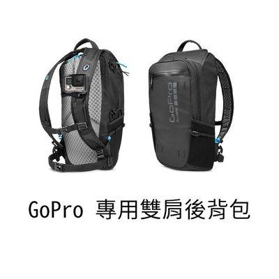 ◎相機專家◎ GoPro Seeker 運動專用探索者後背包 雙肩後背 AWOPB-001 HERO 總代理公司貨