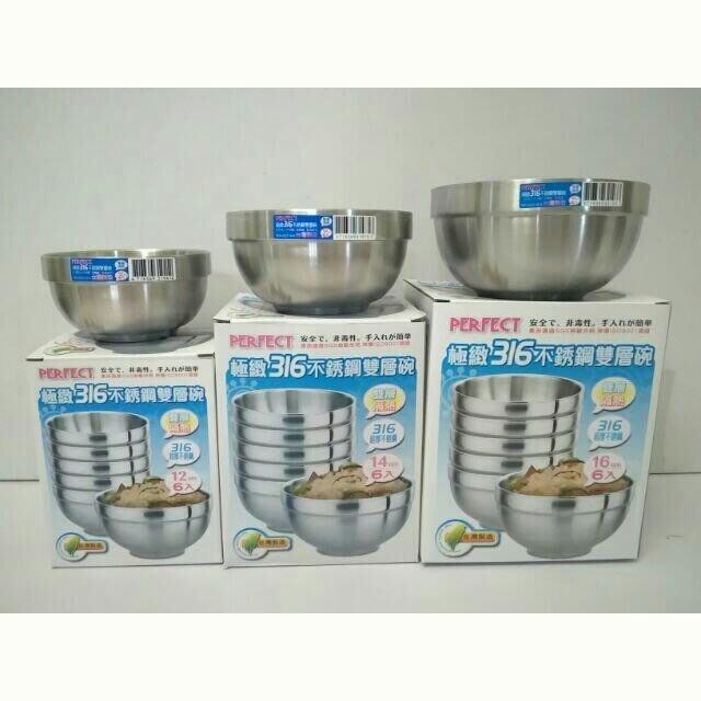 極緻316不鏽鋼碗 316碗 隔熱碗 雙層碗16cm 兒童碗 兒童餐具 316(18-10)不鏽鋼雙層碗(台灣製造)一入