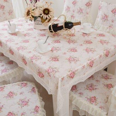 章魚球百貨【0502043】米粉色小花桌巾 桌布  餐墊 桌墊 茶几布 蓋布  90*90公分有五種尺寸