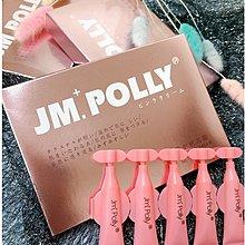 夏日必買Jm.Polly粉嫩修護桃花霜