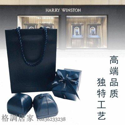 格調居家HW雙開戒指盒鉆戒盒HARRY WINSTON海瑞溫斯頓項鏈對戒首飾包裝盒