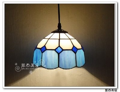 凱西美屋 浪漫地中海風情帝凡尼藍色吊燈 吧台燈 餐廳燈 玄關吊燈