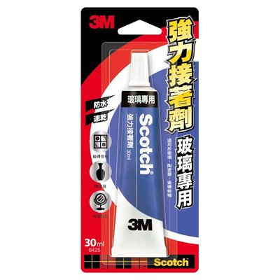 【3M-Scotch】6425N 玻璃專用強力接著劑(30ml) 4710367830979