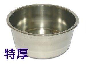 ..~大同電鍋內鍋~特厚㊣304不鏽鋼內鍋6人份~油炸鍋.湯鍋.內鍋~ :33 5 6 8