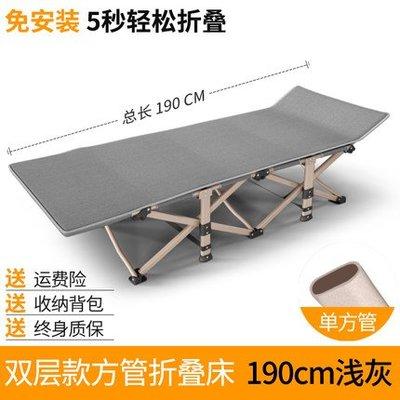 折疊床-索樂辦公室午睡躺椅單人午休折疊床家用簡易多功能夏便攜成人行軍