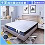 【富郁床墊】4D透氣硬款獨立筒彈簧床墊(5尺...