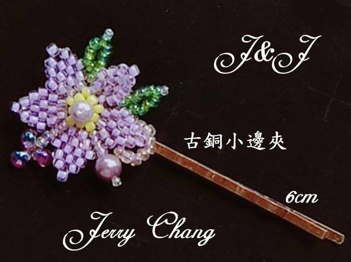 J&J精品~清秀佳人~珠寶編織水晶珍珠櫻花小邊夾~3