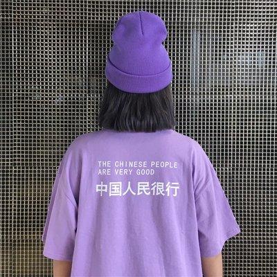 2018夏季韓國寬松百搭原宿愛國文字印花潮 短袖T恤學生女