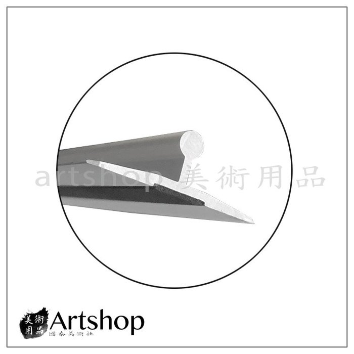 【Artshop美術用品】DRAGONGATE 龍門 鋁合金切割尺 防滑 直尺 30cm