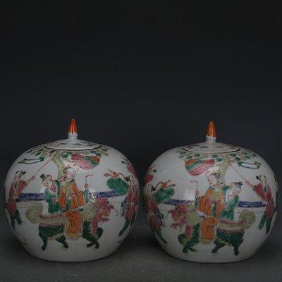 ㊣姥姥的寶藏㊣ 民國粉彩麒麟送子紋蓋罐南瓜罐一對民間家藏老罐子手工瓷古玩收藏