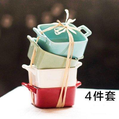 多用途陶瓷碟-釉下彩迷你碟 方形碟 雙耳醬料碟 醬油 醋碟 家用碟_☆優購好SoGood☆
