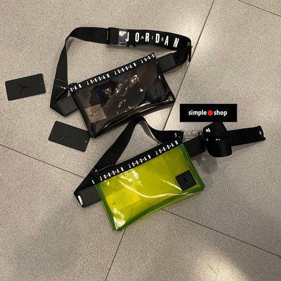 【Simple Shop】NIKE JORDAN 透明 果凍包 腰包 運動 側背包 喬丹 小包 JD2023008GS