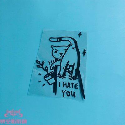 創意貼紙圖案TLP鏤空車貼 恨你的貓咪主子HATE YOU碰倒花盆寵物可愛防水貼紙