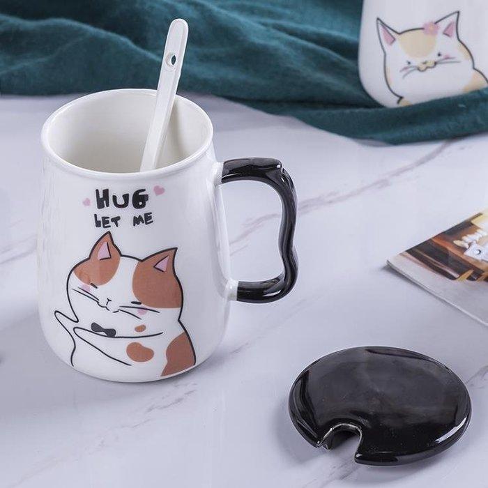 創意卡通陶瓷水杯情侶杯可愛學生貓咪牛奶杯潮流馬克杯子帶蓋帶勺