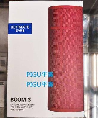 平廣 UE BOOM 3 紅色 送袋公司貨 藍芽喇叭 BOOM3 另售WONDER SONY SRS-XB01 XB12