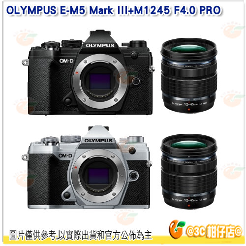 送128G4K卡+原電*2等好禮 OLYMPUS E-M5 Mark III+12-45mm F4.0 PRO 公司貨