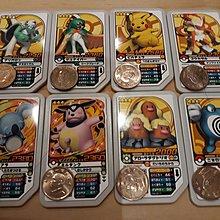 Pokemon Gaole   日本正版神奇寶貝  新型長方形卡匣 一組8張 皮卡丘