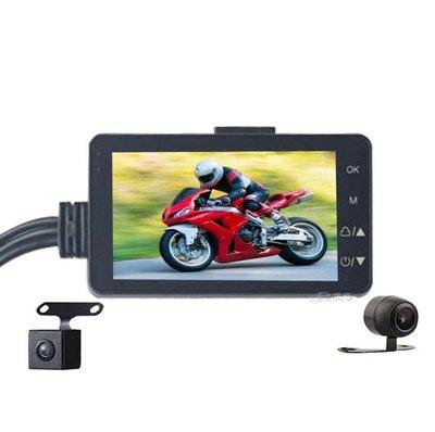 摩托車行車記錄儀 機車記錄儀 前後雙鏡頭雙錄 隱藏式 機車行車紀錄器 騎行攝像機器10462