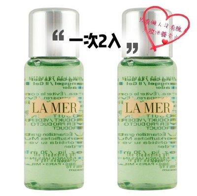 只有懶人沒有醜人-LA MER 海洋拉娜- 潔膚凝膠-30ml*2入-台灣專櫃貨B673 洗顏凝膠