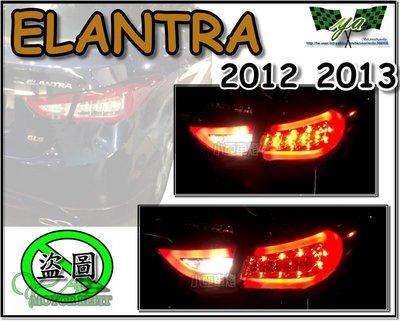 小亞車燈╠  ELANTRA 2012 2013 12 13 紅白 光條 光柱 型 LED 尾燈  LED 方向燈
