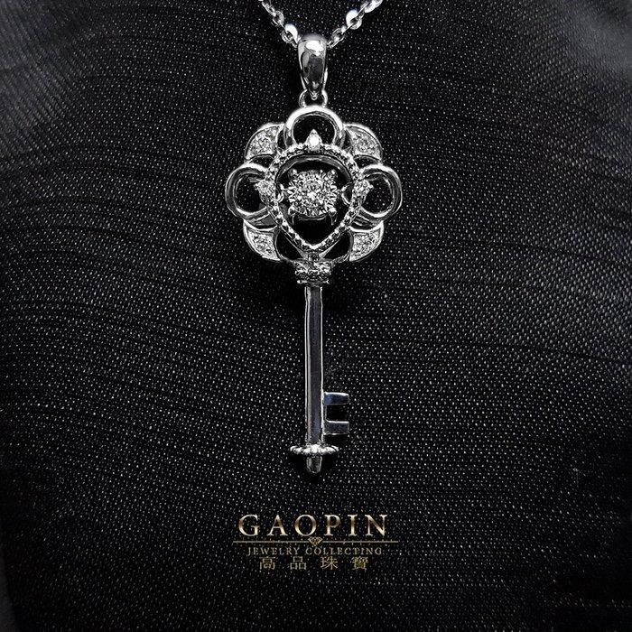 【高品珠寶】18K金 《花藤》鑽石墜子 跳鑽 情人禮物 生日禮物 #3949