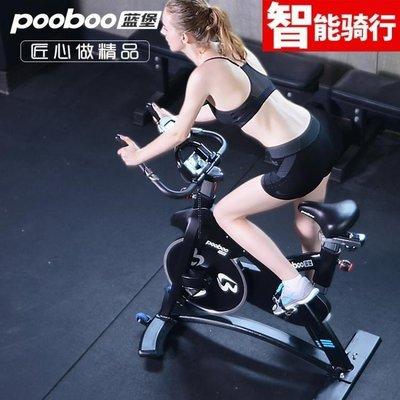 YEAHSHOP 健身車 動感自行車家用靜音健身器材藍堡腳踏車室內運動單車器健身車772297Y185
