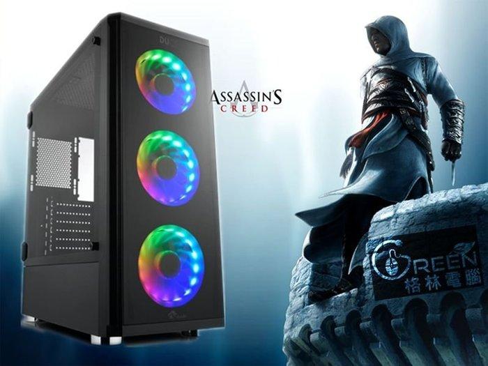 【格林電腦】『華碩』i7-9700KF「RTX2060 SUPER」M.2 SSD/電競記憶體/酷碼電源~到府免運