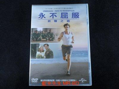 [DVD] - 永不屈服 : 救贖之路 Unbroken : Path to Redemption ( 傳訊公司貨 )