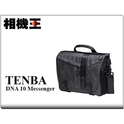 ☆相機王☆Tenba DNA 10 Messenger 石墨灰 郵差包 相機包 (5)