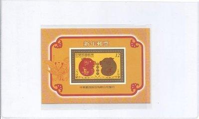 特497 新年郵票 95年版 四輪豬 小全張 上品