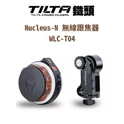歐密碼 TILTA 鐵頭 Nucleus-Nano 原力N 無線跟焦器 TLWC-T04 變焦器 無線調焦
