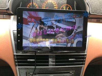 (小鳥的店)日產 X-TRAIL 影音10吋 音響主機 安卓互聯 導航 FREEWAY 18個月保固 Nissan