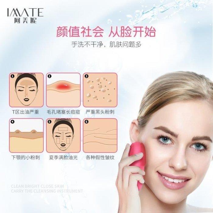 YEAHSHOP 洗臉機 IMATE新品硅膠潔面儀 洗臉器Y185