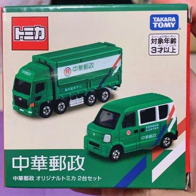 TOMICA 中華郵政-台灣限定車