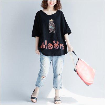 ♡ 右米衣飾 ♡【特價】大碼女裝 胖mm 棉花糖女孩 優雅日系 大碼T恤 輕鬆穿搭 休閒棉T 卡通印刷T恤