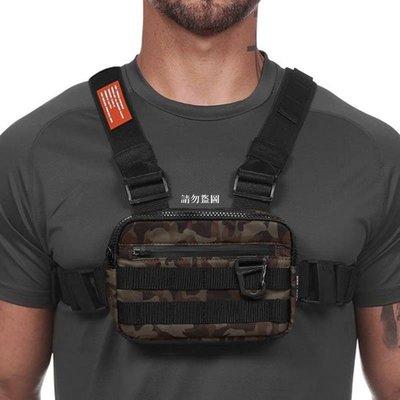 酷愛潮牌新款戶外戰術背包背心多功能野外騎行登山磁扣防水運動跑步胸前包