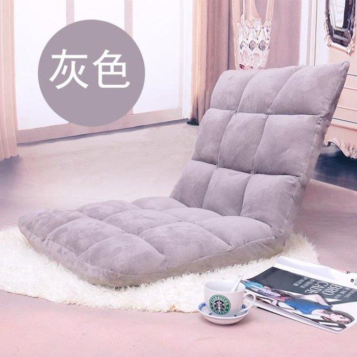 懶人沙發榻榻米可折疊單人小沙發床上電腦椅宿舍飄窗日式靠背椅