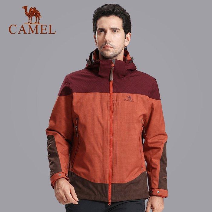 時尚服飾CAMEL駱駝戶外三合一男款沖鋒衣 耐磨透濕保溫沖鋒衣A6W246118