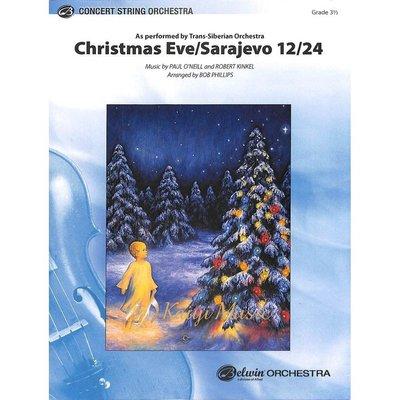 Kaiyi Music 【Kaiyi Music】Christmas Eve/Sarajevo12/24