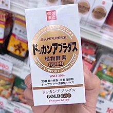 日本dokkan夜間植物酵素150粒